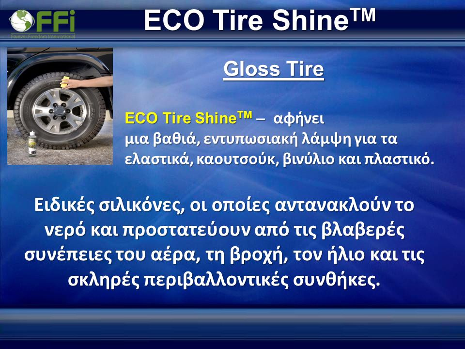ECO Tire ShineTM Gloss Tire