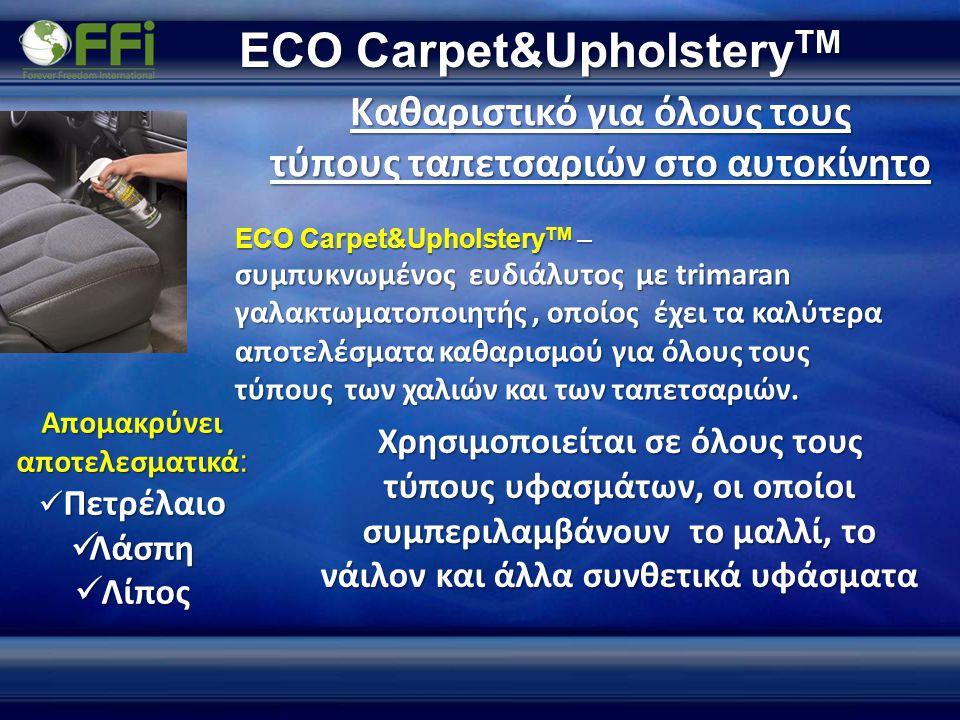ECO Carpet&UpholsteryTM