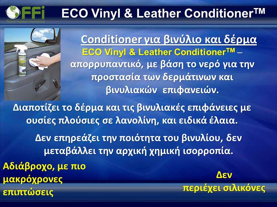 ECO Vinyl & Leather ConditionerTM