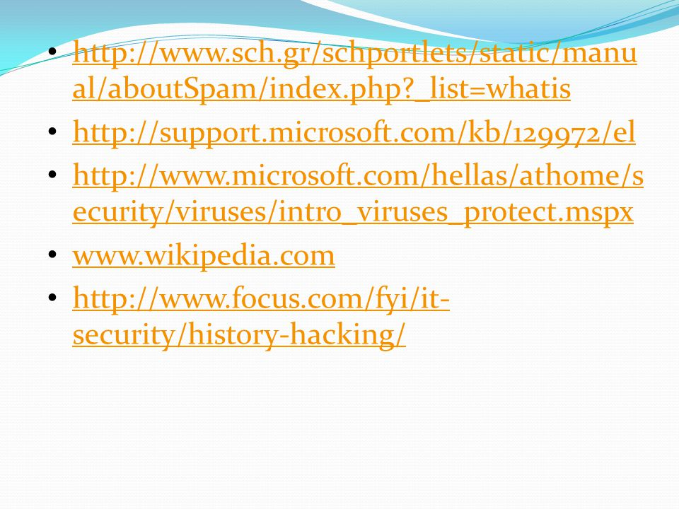 http://www. sch. gr/schportlets/static/manual/aboutSpam/index. php