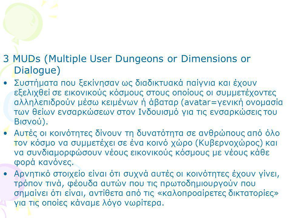 3 MUDs (Multiple User Dungeons or Dimensions or Dialogue)