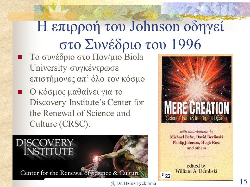 Η επιρροή του Johnson οδηγεί στο Συνέδριο του 1996