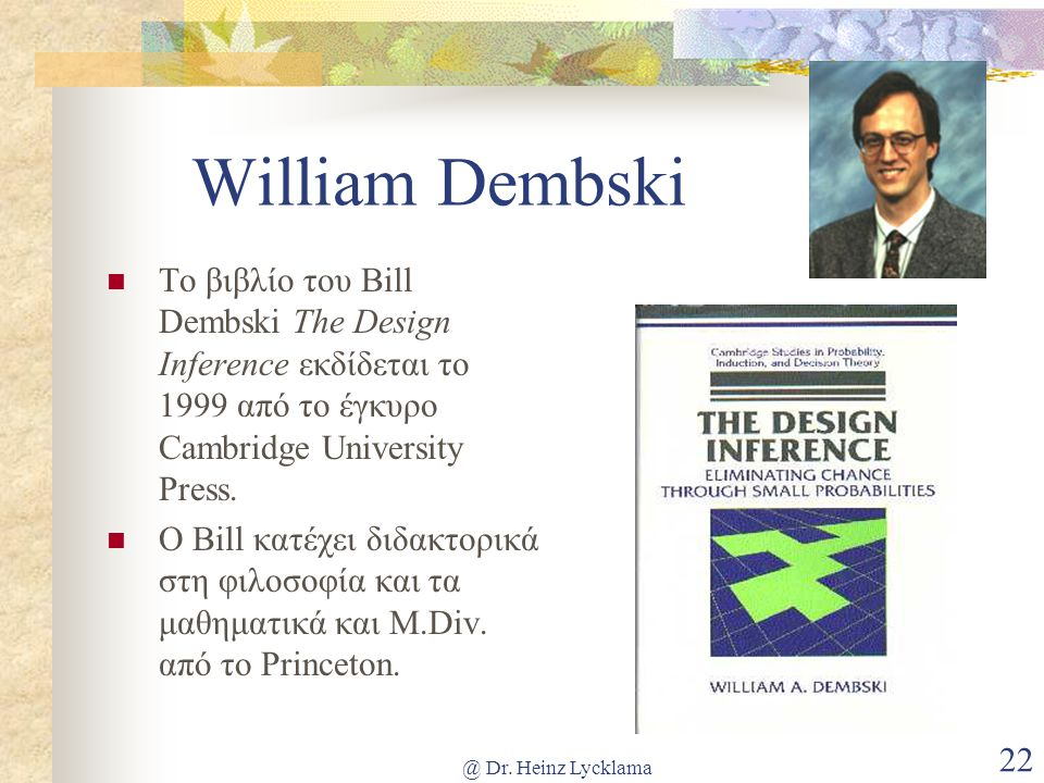 William Dembski Το βιβλίο του Bill Dembski The Design Inference εκδίδεται το 1999 από το έγκυρο Cambridge University Press.