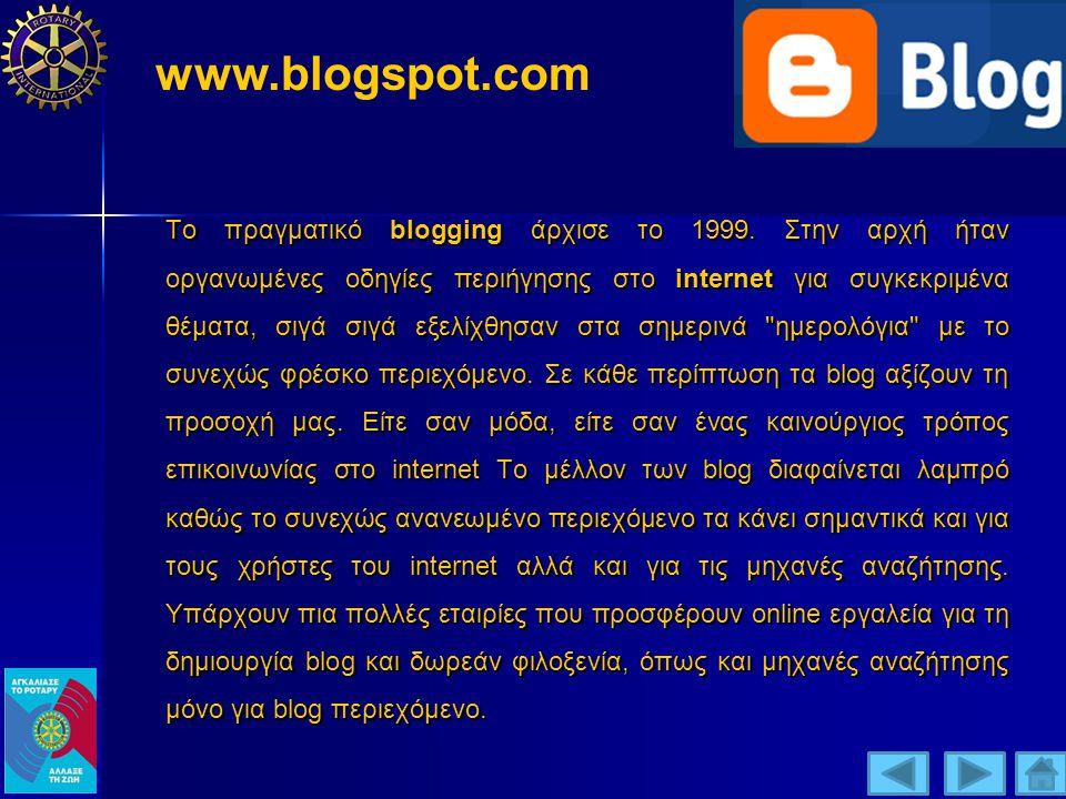 www.blogspot.com