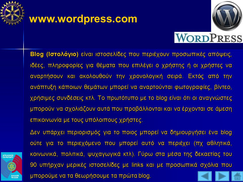 www.wordpress.com