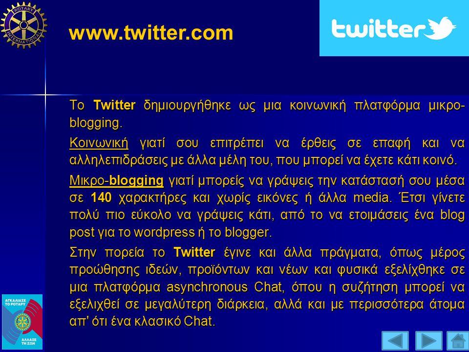 www.twitter.com Το Twitter δημιουργήθηκε ως μια κοινωνική πλατφόρμα μικρο-blogging.