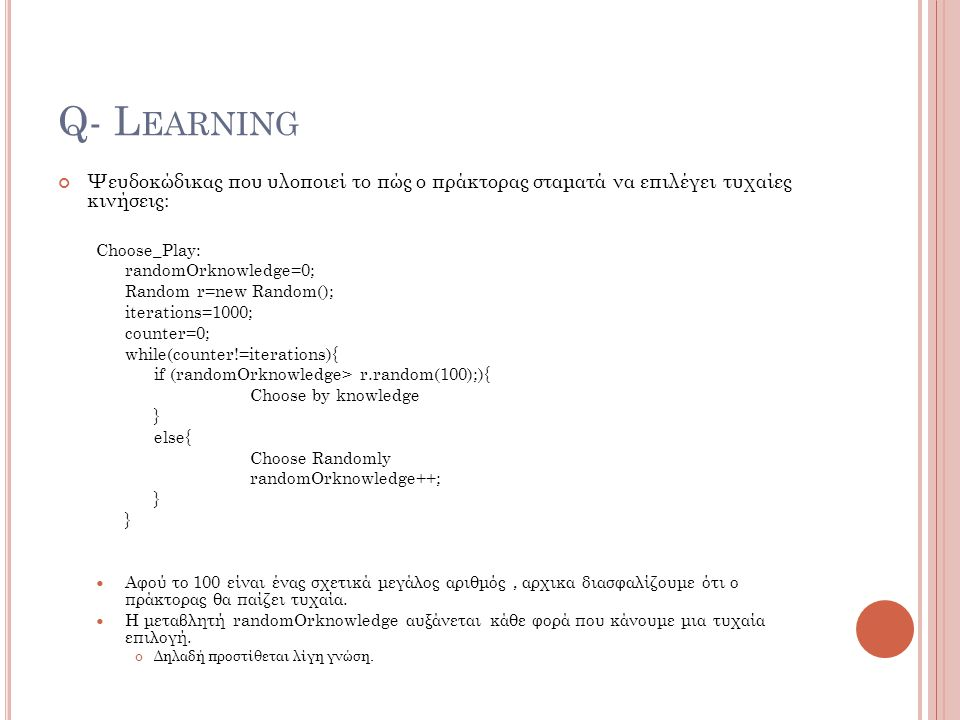 Q- Learning Ψευδοκώδικας που υλοποιεί το πώς ο πράκτορας σταματά να επιλέγει τυχαίες κινήσεις: Choose_Play: