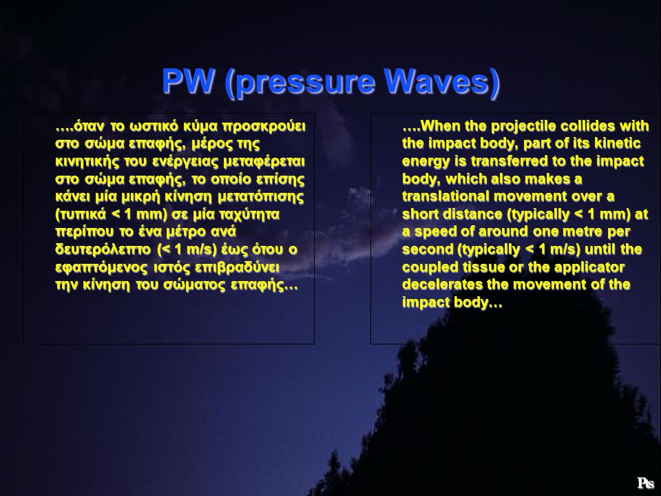PW (pressure Waves)