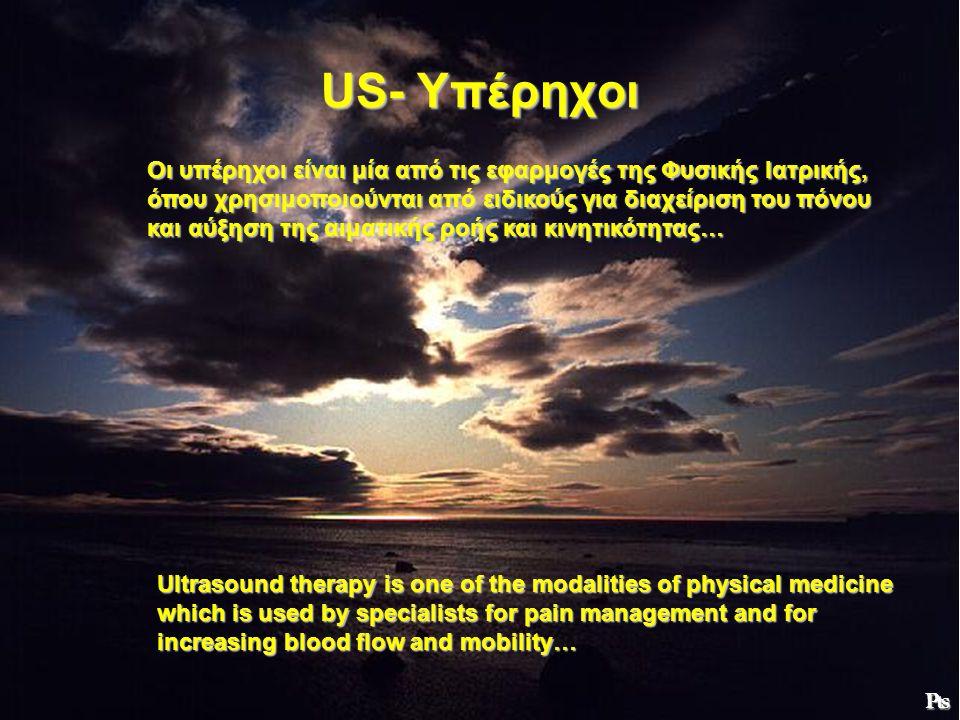 US- Υπέρηχοι Οι υπέρηχοι είναι μία από τις εφαρμογές της Φυσικής Ιατρικής, όπου χρησιμοποιούνται από ειδικούς για διαχείριση του πόνου.
