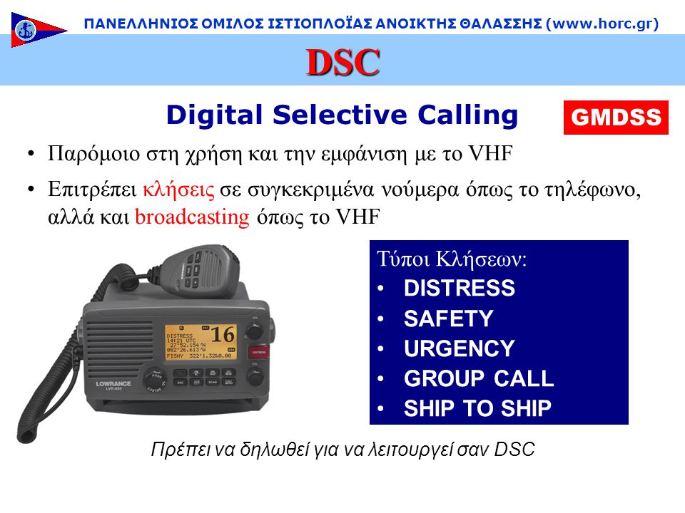 DSC Digital Selective Calling GMDSS