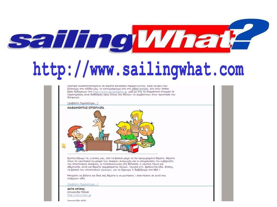 http://www.sailingwhat.com