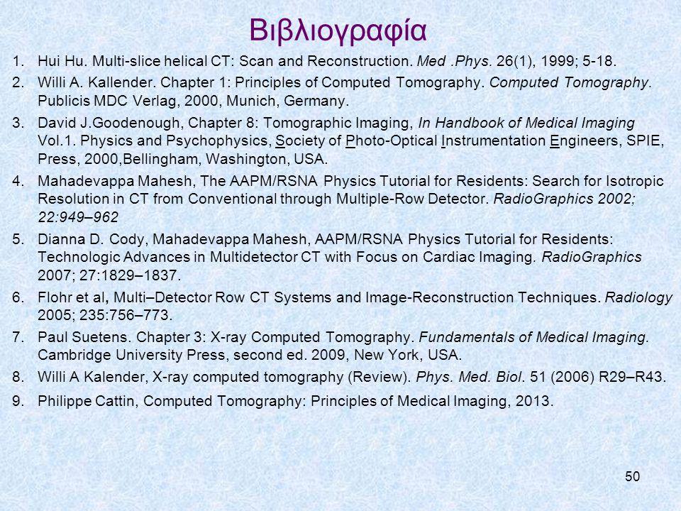 Βιβλιογραφία Hui Hu. Multi-slice helical CT: Scan and Reconstruction. Med .Phys. 26(1), 1999; 5-18.