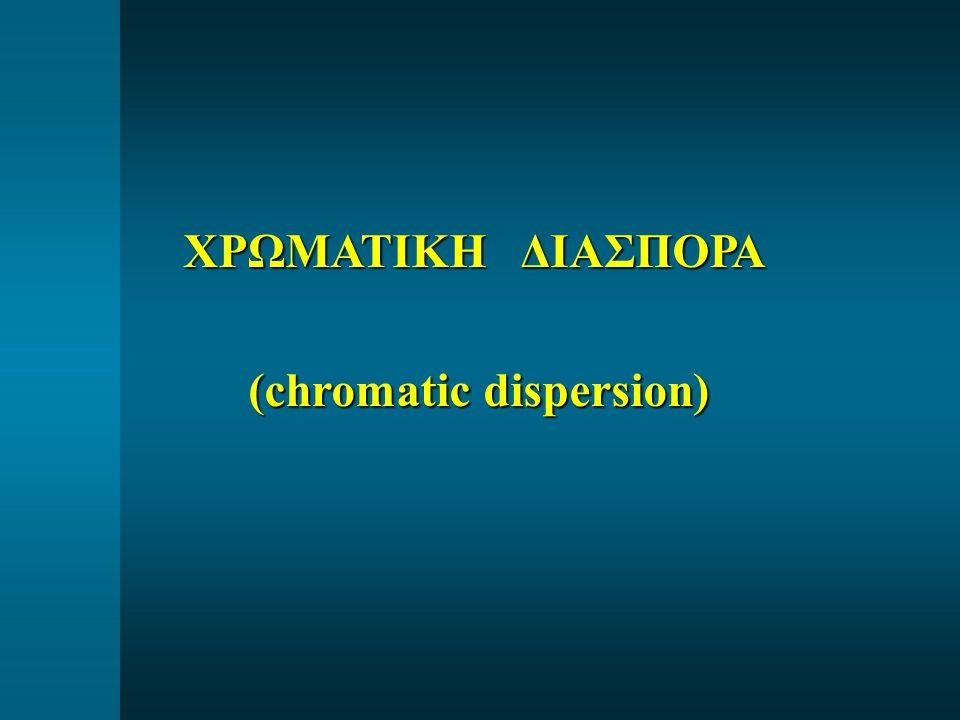 (chromatic dispersion)