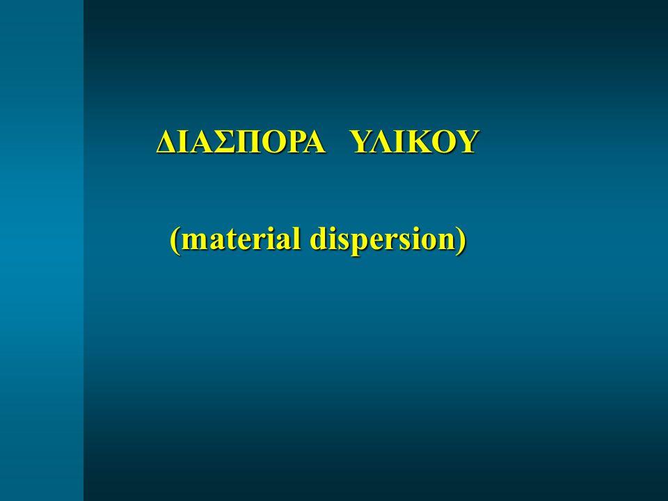 (material dispersion)