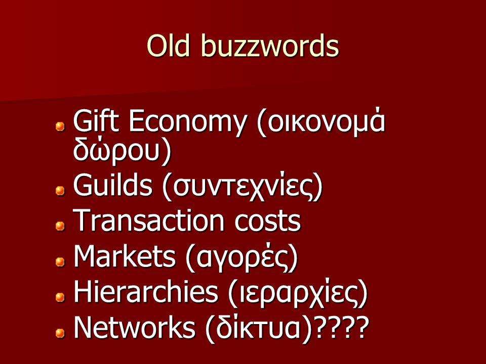 Old buzzwords Gift Economy (οικονομά δώρου) Guilds (συντεχνίες) Transaction costs. Markets (αγορές)