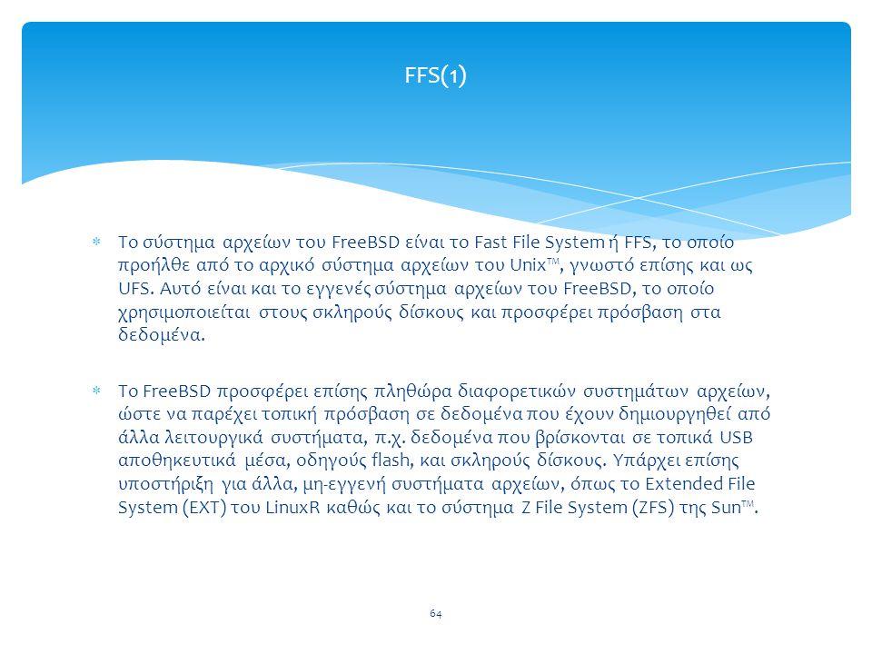 FFS(1)