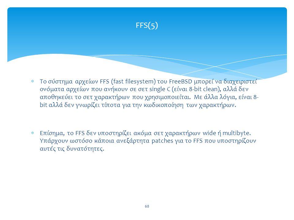 FFS(5)