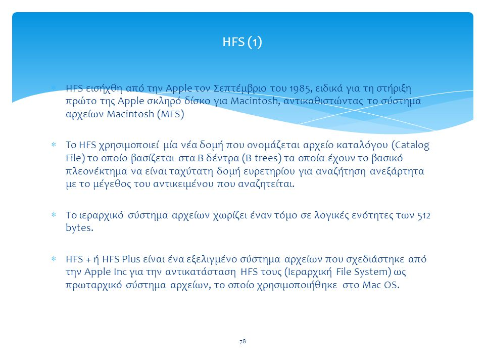 HFS (1)