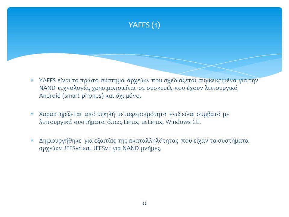 YAFFS (1)