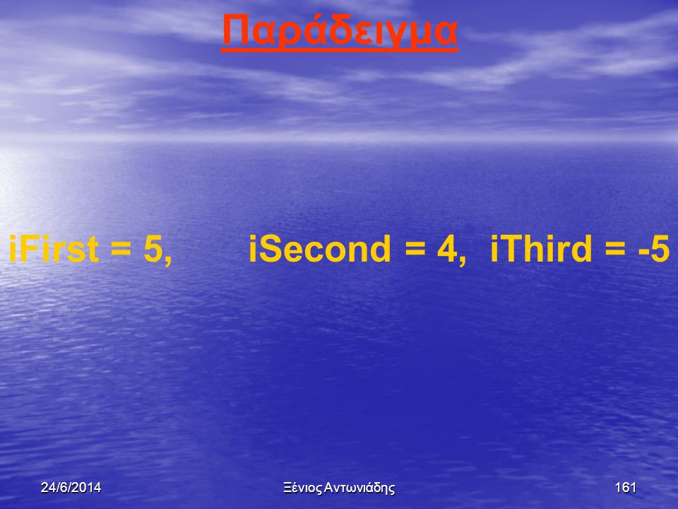iFirst = 5, iSecond = 4, iThird = -5