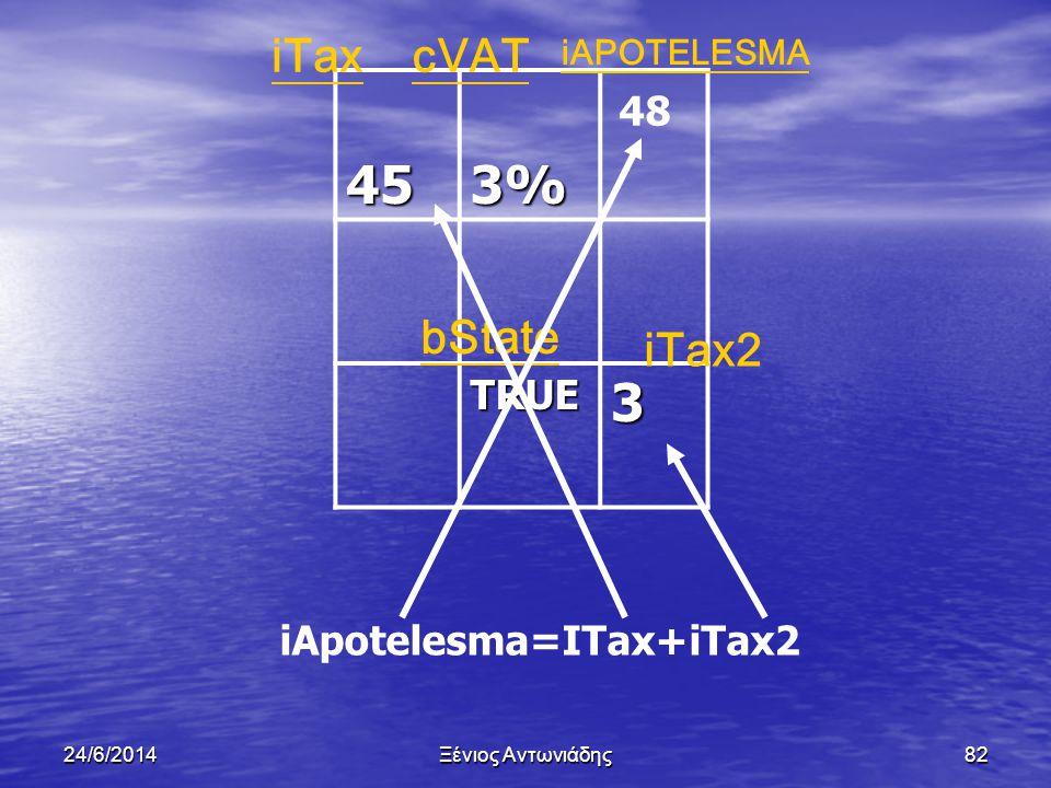 45 3% 3 iTax cVAT bState iTax2 48 TRUE iApotelesma=ITax+iTax2
