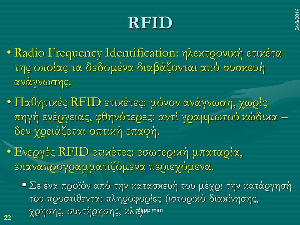 RFID 3/4/2017. 3/4/2017. Radio Frequency Identification: ηλεκτρονική ετικέτα της οποίας τα δεδομένα διαβάζονται από συσκευή ανάγνωσης.