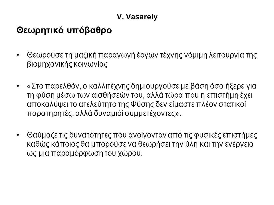 Θεωρητικό υπόβαθρο V. Vasarely