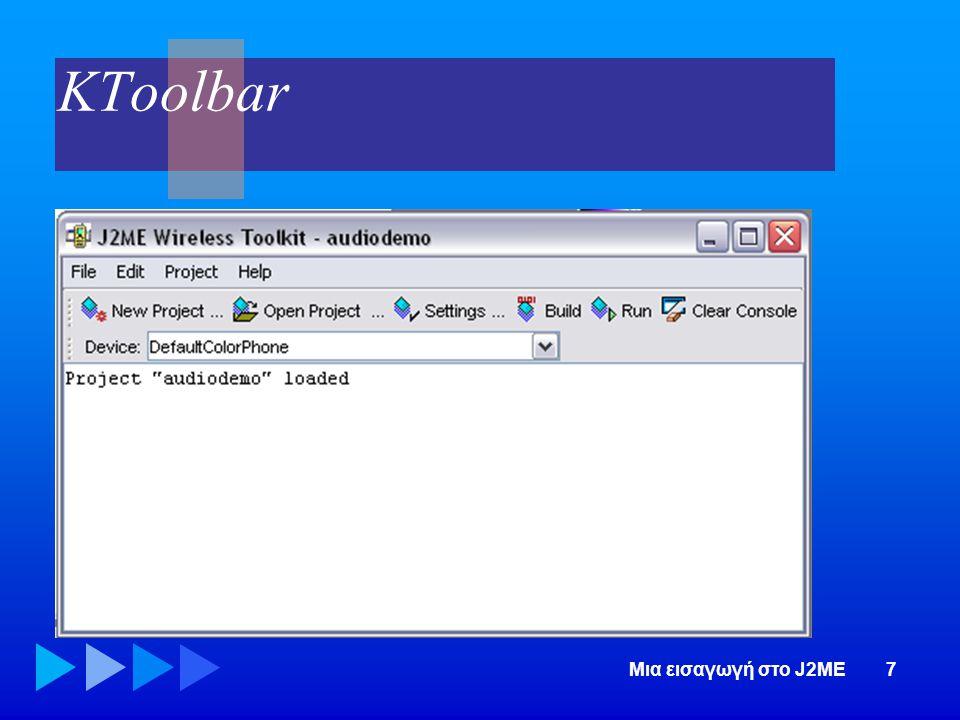 KToolbar Μια εισαγωγή στο J2ME