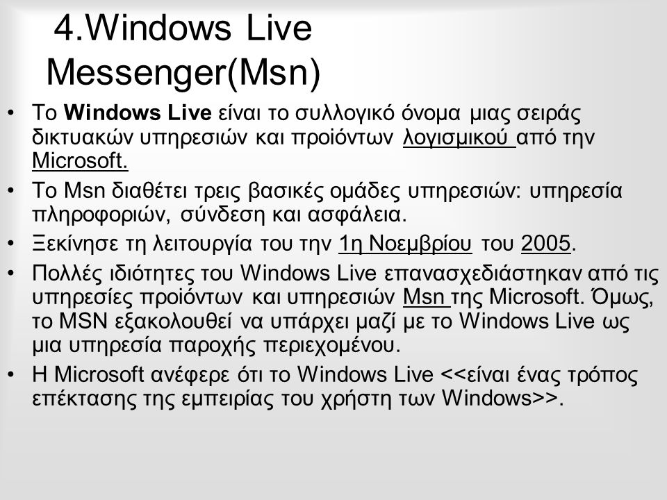 4.Windows Live Messenger(Msn)