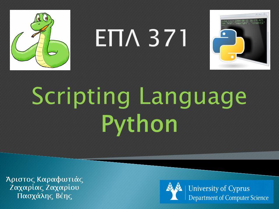 Scripting Language Python