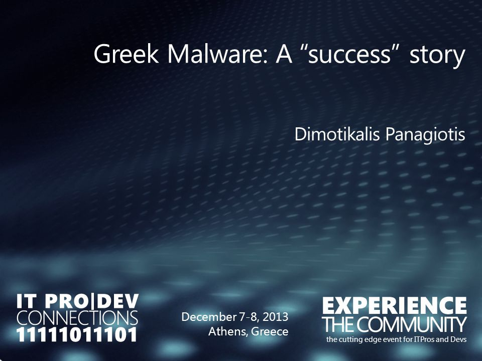 Greek Malware: A success story