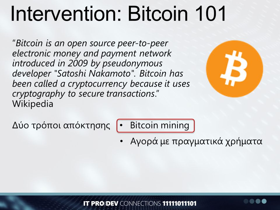 Intervention: Bitcoin 101