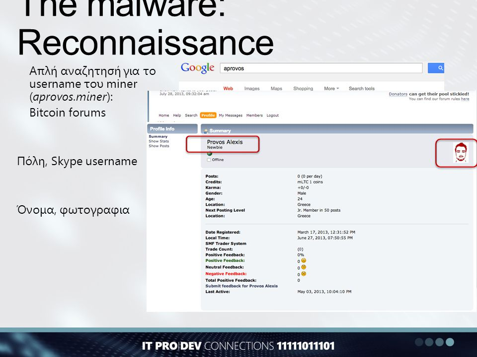 The malware: Reconnaissance