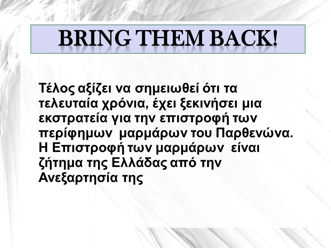 BRING THEM BACK!