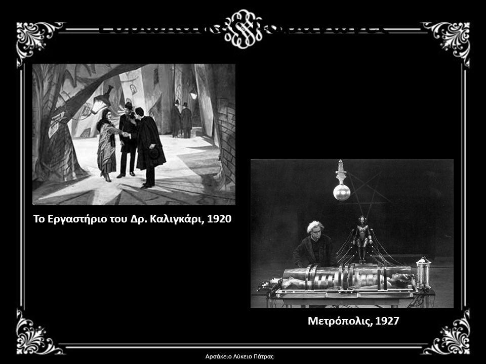 Ευρωπαϊκές παραγωγές Το Εργαστήριο του Δρ. Καλιγκάρι, 1920