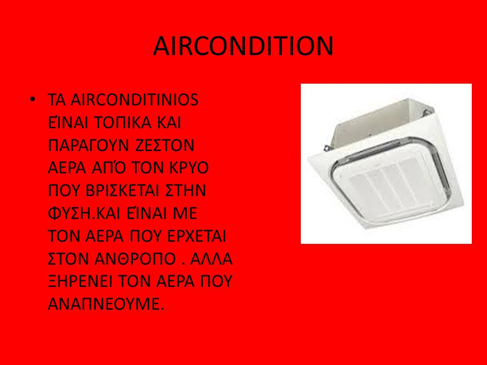 AIRCONDITION