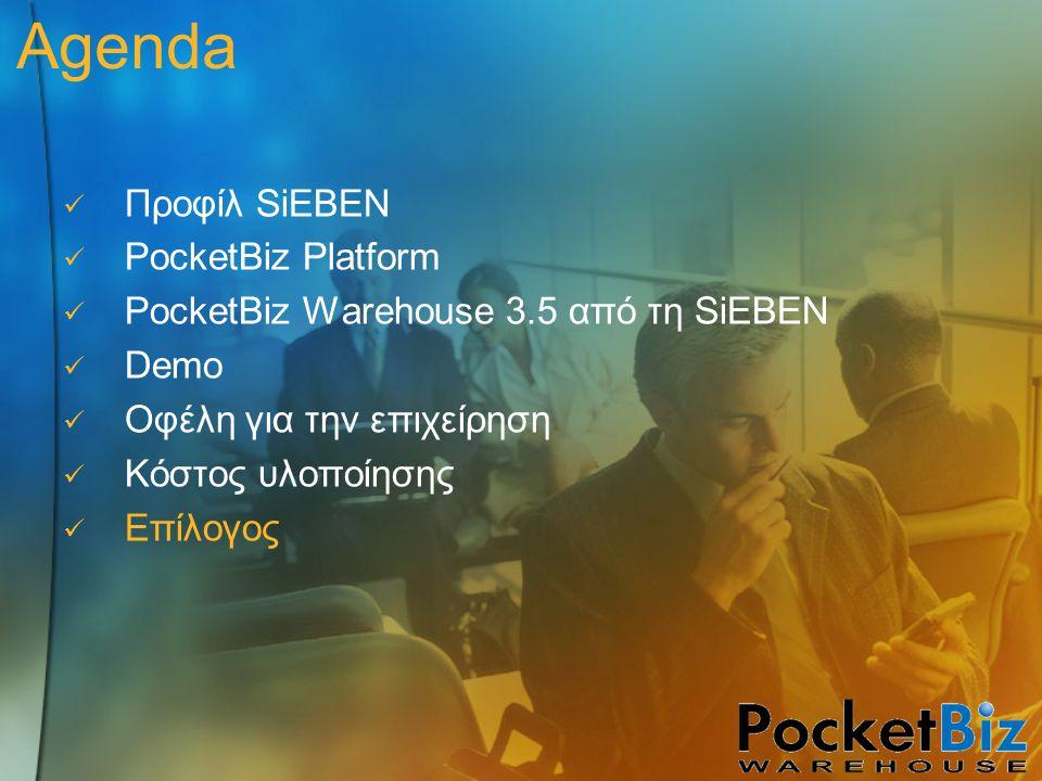 Agenda Προφίλ SiEBEN PocketBiz Platform