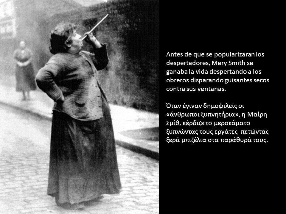Antes de que se popularizaran los despertadores, Mary Smith se ganaba la vida despertando a los obreros disparando guisantes secos contra sus ventanas.