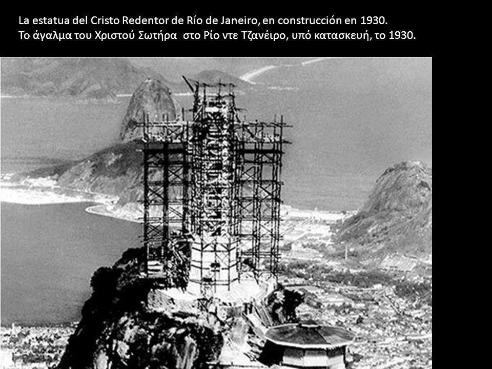 La estatua del Cristo Redentor de Río de Janeiro, en construcción en 1930.