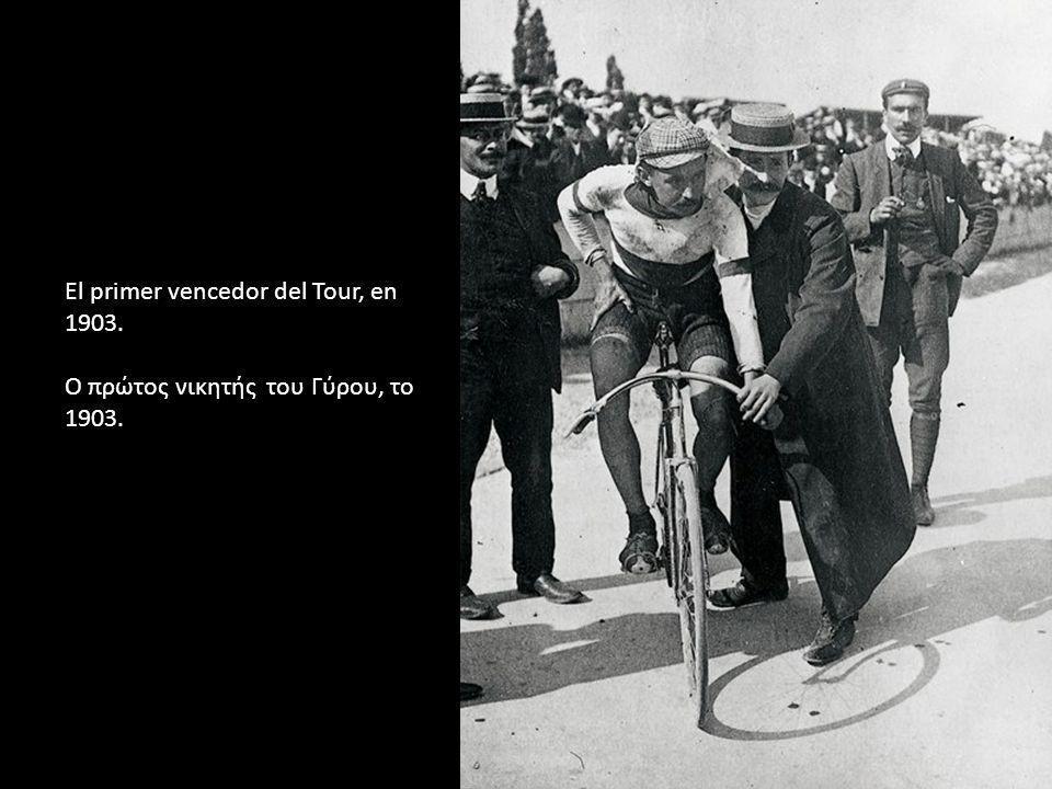 El primer vencedor del Tour, en 1903.