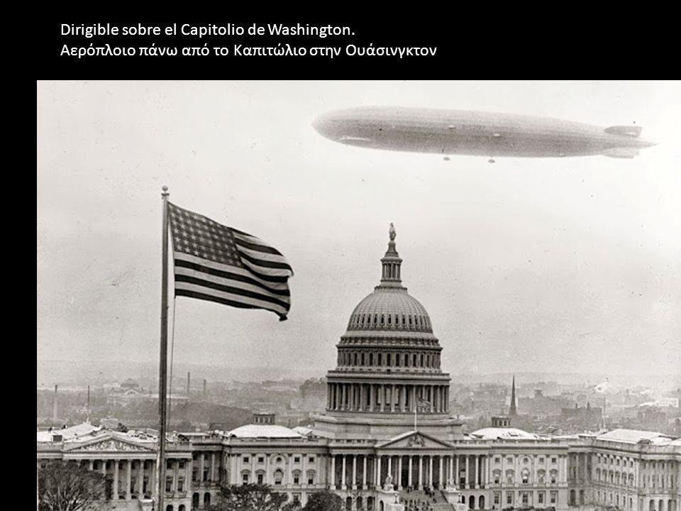 Dirigible sobre el Capitolio de Washington.