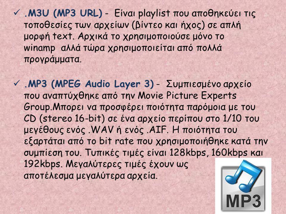 .M3U (MP3 URL) - Είναι playlist που αποθηκεύει τις τοποθεσίες των αρχείων (βίντεο και ήχος) σε απλή μορφή text. Αρχικά το χρησιμοποιούσε μόνο το winamp αλλά τώρα χρησιμοποιείται από πολλά προγράμματα.