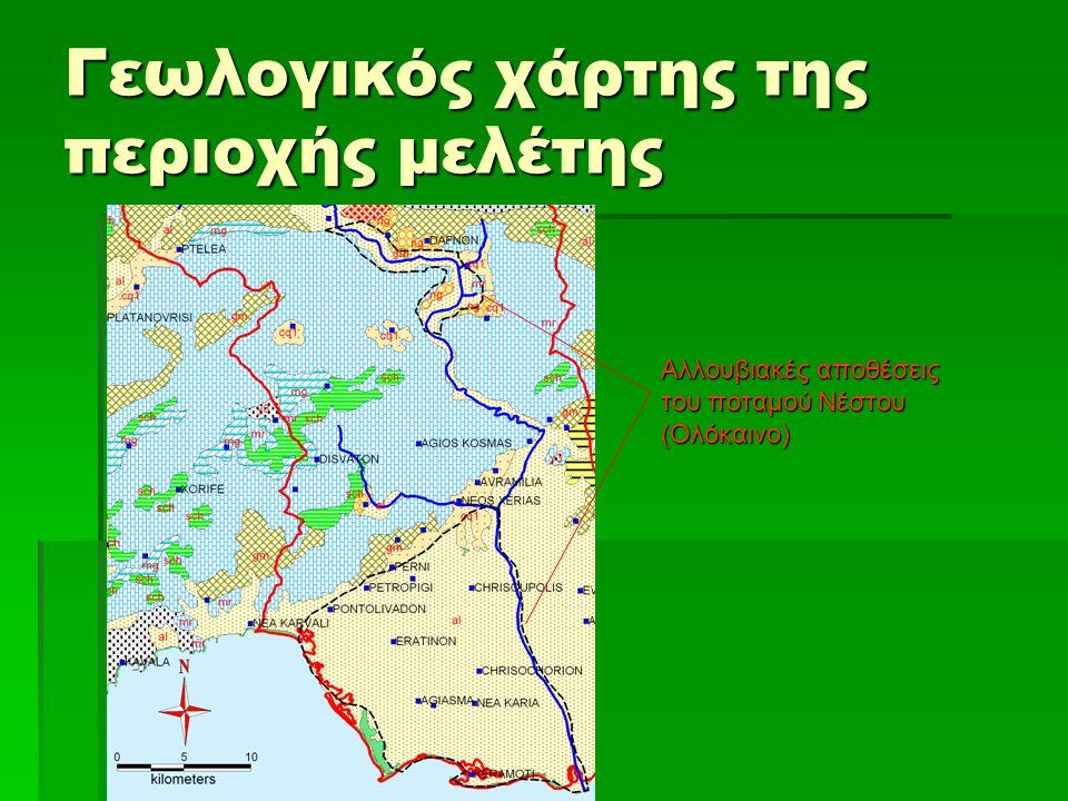Γεωλογικός χάρτης της περιοχής μελέτης