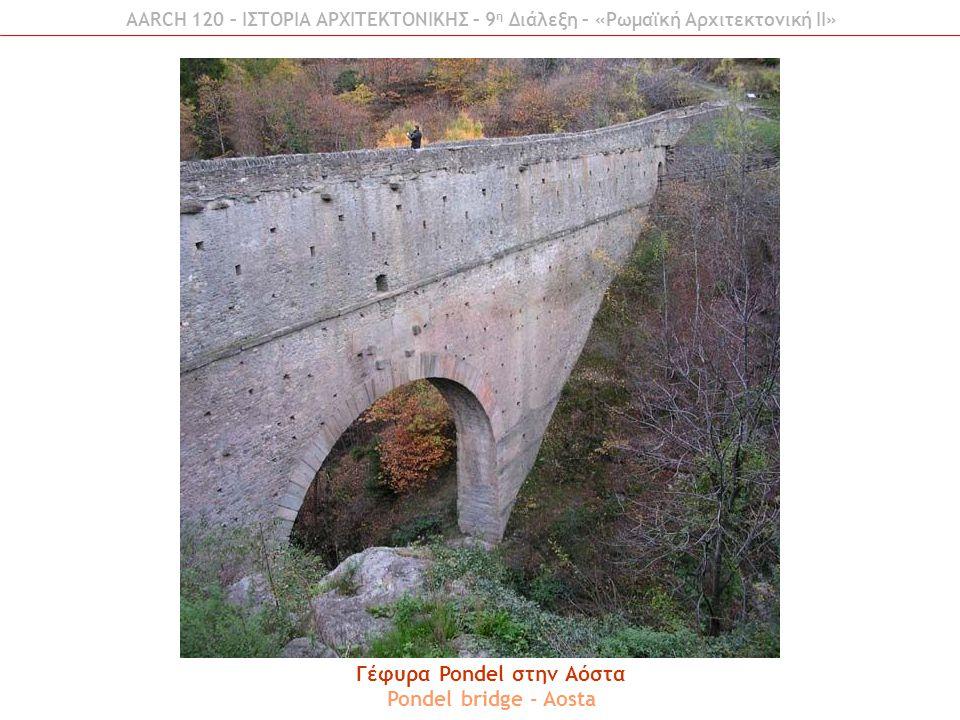 Γέφυρα Pondel στην Αόστα