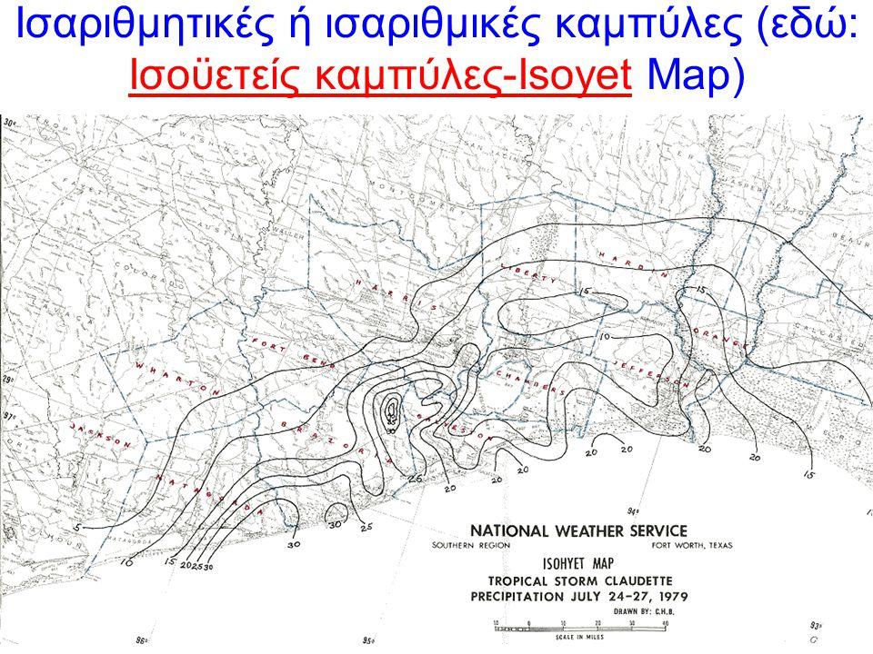 Ισαριθμητικές ή ισαριθμικές καμπύλες (εδώ: Ισοϋετείς καμπύλες-Isoyet Map)