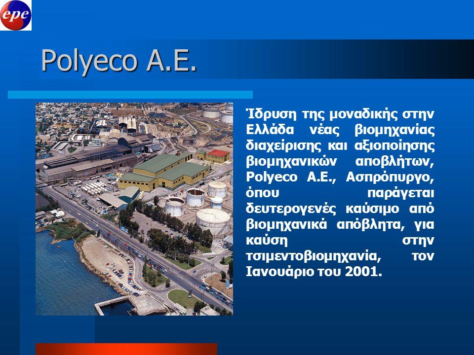 Polyeco A.E.