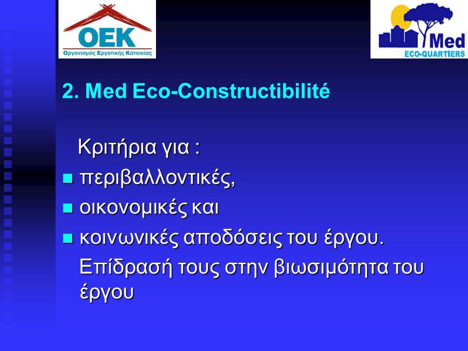 2. Med Eco-Constructibilité