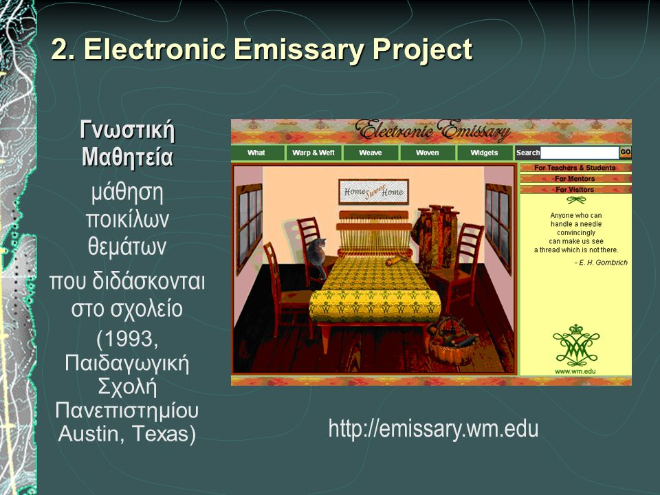 2. Electronic Emissary Project
