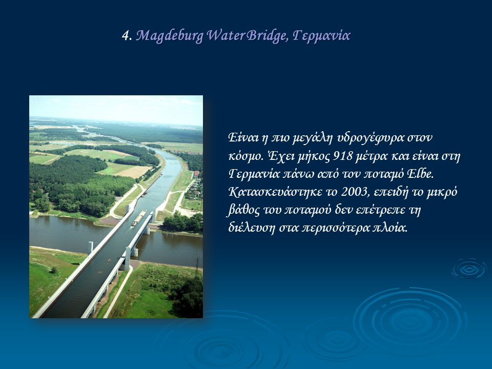 4. Magdeburg Water Bridge, Γερμανία