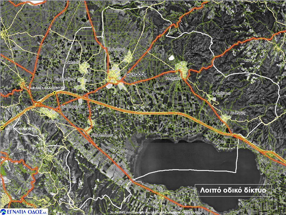 Όρια οικισμών του Δήμου Επαρχιακό οδικό δίκτυο